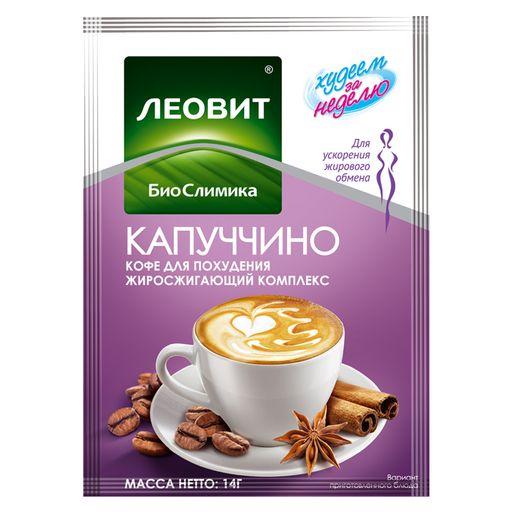 Худеем за неделю Кофе для похудения Капуччино, напиток, 14 г, 7шт.