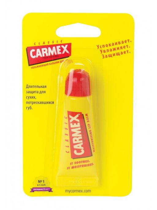 Carmex Бальзам для губ классический, бальзам для губ, 10 г, 1шт.