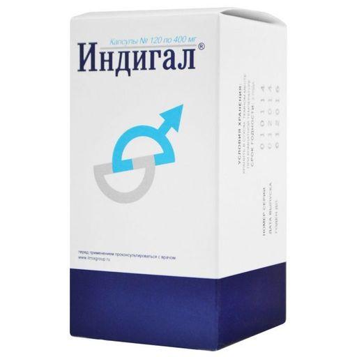 Индигал, 400 мг, капсулы, 120шт.