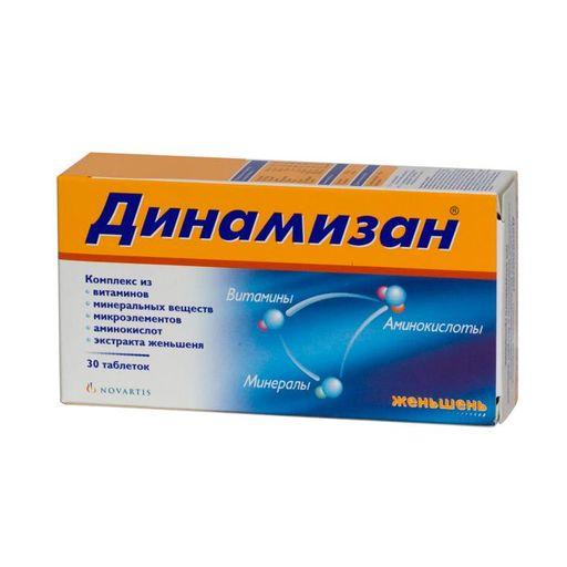 Динамизан, 1465 мг, таблетки, покрытые оболочкой, 30шт.