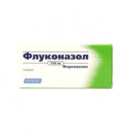 Флуконазол, 150 мг, капсулы, 1шт.