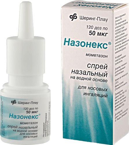 Назонекс, 50 мкг/доза, 120 доз, спрей назальный дозированный, 18 г, 1шт.