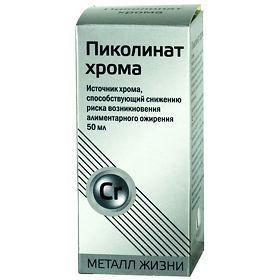 Пиколинат хрома (ФЭТ-Х), 50 мл, капли для приема внутрь, 1шт.