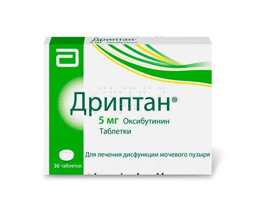 Дриптан, 5 мг, таблетки, 30шт.