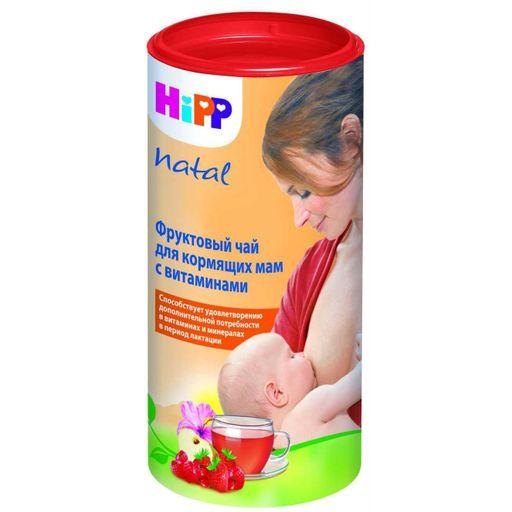 Чай Hipp Natal для кормящих мам с витаминами Фруктовый, чай быстрорастворимый, 200 г, 1шт.