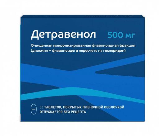 Детравенол, 500 мг, таблетки, покрытые пленочной оболочкой, 30шт.