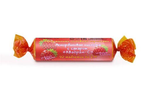 Аскорбиновая кислота с сахаром Квадрат-С, 2.9 г, таблетки, клубника, 10шт.