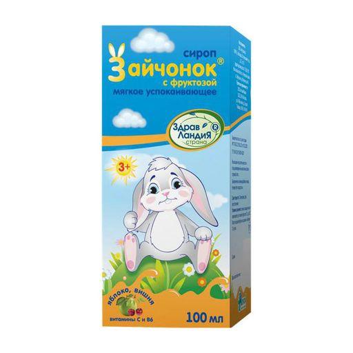 Сироп Зайчонок, сироп, 100 мл., 1шт.