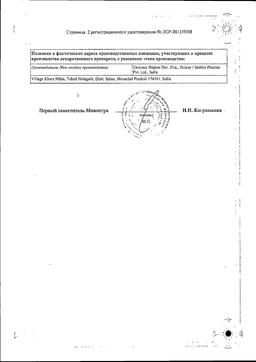 Офтолик сертификат