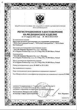Пеленки впитывающие (простыни) TENA Bed Underpad сертификат