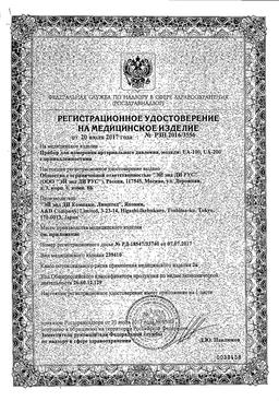 Тонометр механический AND UA-100 сертификат