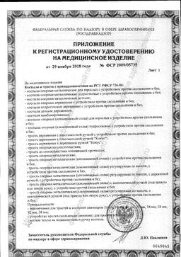 ТРОСТЬ ОПОРНАЯ МЕТАЛЛИЧЕСКАЯ (ОБЛЕГЧЕННАЯ) С УПС регулируемая по высоте сертификат