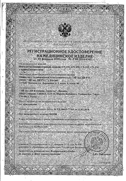 Ингалятор компрессорный AND CN-233 сертификат