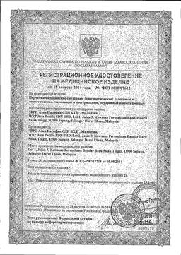 Перчатки смотровые неопудренные DERMAGRIP ULTRA LS (нитрил) сертификат