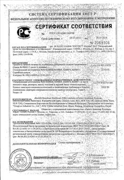 Scholl GelActiv стельки для открытой обуви сертификат