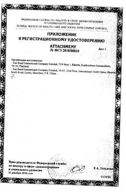 Курносики пустышка силиконовая с прищепкой На полянке 0 мес+ сертификат